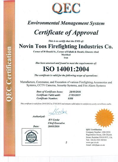 novintoos-certificate-1