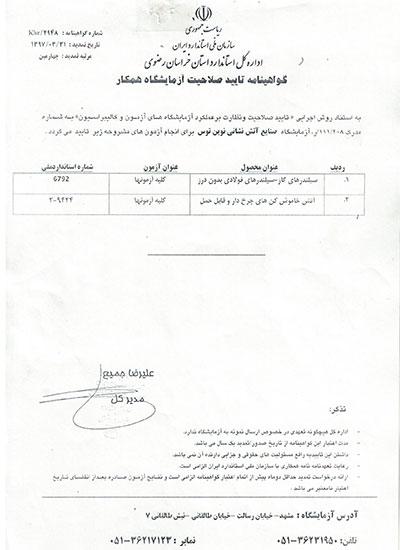 novintoos-certificate-10