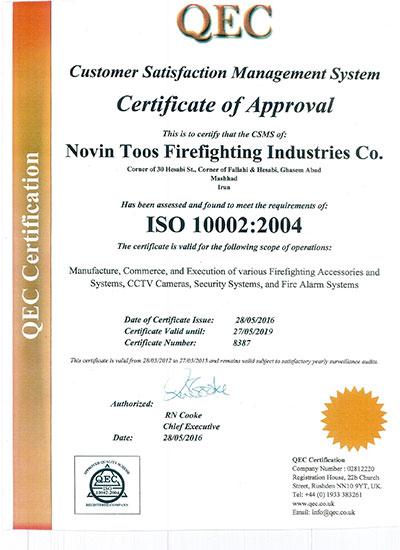 novintoos-certificate-2