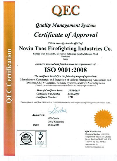 novintoos-certificate-3