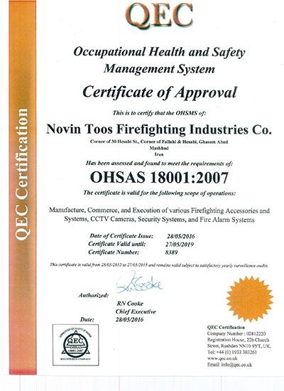 novintoos-certificate-4