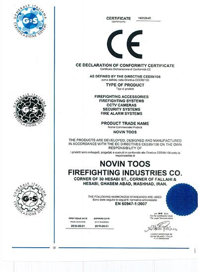 novintoos-certificate-5